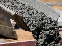 Кубаньспецстрой бетон вакансии технолог по бетону в москве